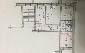 3-комнатная квартира, 63 м², 9/9 этаж, 9 мкр 1 за 12 млн 〒 в Темиртау