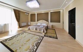 3-комнатная квартира, 160 м², 9/15 этаж посуточно, Достык 13 — Туркестан за 22 000 〒 в Нур-Султане (Астана), Есиль р-н