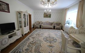 7-комнатный дом, 383 м², 10 сот., Толе би за 60 млн 〒 в Уральске