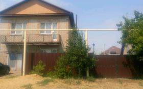 5-комнатный дом, 160 м², 8 сот., Костанай 2 за 20 млн 〒