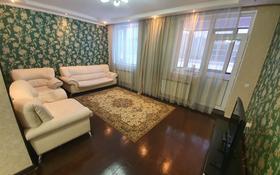 3-комнатная квартира, 91 м², 2 этаж, Достык за ~ 30.3 млн 〒 в Нур-Султане (Астана)