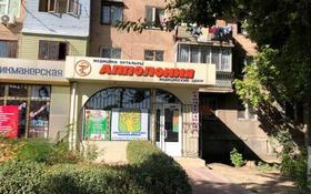 Мед.центр за 23.6 млн 〒 в Шымкенте, Абайский р-н