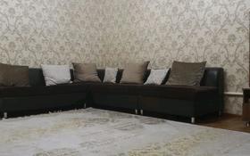 4-комнатный дом, 119 м², 6 сот., Дулати без — Карла Маркса за 28 млн 〒 в Шымкенте, Аль-Фарабийский р-н