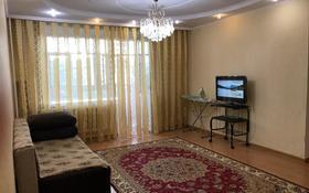 4-комнатная квартира, 78.4 м², 5/16 этаж, Дулатова 145 — проспект Шакарима за 21 млн 〒 в Семее
