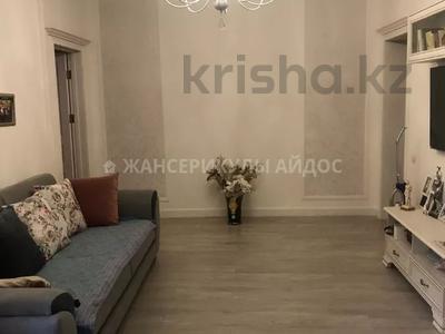 4-комнатная квартира, 103 м², 8/16 этаж, Навои 208/8 — Торайгырова за 58 млн 〒 в Алматы, Бостандыкский р-н