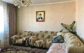 4-комнатная квартира, 80 м², 10/10 этаж, Мкр Степной-4 3 за 22.5 млн 〒 в Караганде, Казыбек би р-н