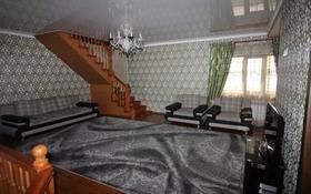 6-комнатный дом, 464 м², 6 сот., Иргели за 41 млн 〒