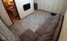 3-комнатная квартира, 65 м², 1/5 этаж посуточно, Торайгырова 87 за 15 000 〒 в Павлодаре