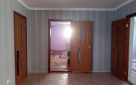 4-комнатный дом, 155 м², Заозерный 146 за 12 млн 〒 в Актау