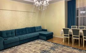 2-комнатная квартира, 80 м², 5 этаж помесячно, Шамши Калдаякова 4 за 200 000 〒 в Нур-Султане (Астана), Алматы р-н