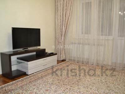 2-комнатная квартира, 65 м², 13/16 этаж посуточно, Бальзака 8 Б за 12 000 〒 в Алматы, Бостандыкский р-н — фото 7