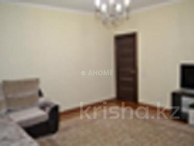 2-комнатная квартира, 65 м², 13/16 этаж посуточно, Бальзака 8 Б за 12 000 〒 в Алматы, Бостандыкский р-н — фото 6