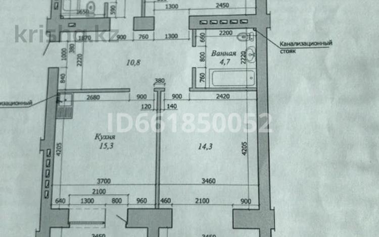 3-комнатная квартира, 102 м², 6/10 этаж, Молдагулова 66/1 за 23 млн 〒 в Актобе, мкр. Батыс-2