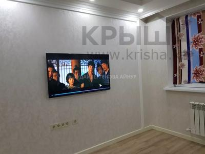 2-комнатная квартира, 72.2 м², 10/18 этаж, Брусиловского — Шакарима за 34 млн 〒 в Алматы, Алмалинский р-н — фото 9