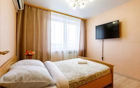 1-комнатная квартира, 45 м², 9/13 этаж посуточно, Утеген батыра 17б — Кабдолова (Толе би Матезалки) за 7 500 〒 в Алматы