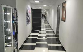 Офис площадью 35.2 м², Площадь Республики 13 — Назарбаева за 5 800 〒 в Алматы, Бостандыкский р-н