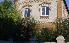 6-комнатный дом, 203.3 м², 10 сот., 23мк-он ул Часникова 54 за 22 млн 〒 в Усть-Каменогорске