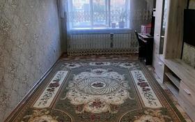 1-комнатная квартира, 43.1 м², 1/9 этаж, Нур Актобе 21 за 8 млн 〒