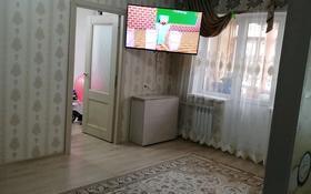 2-комнатная квартира, 46.2 м², 2 этаж, улица Бауыржана Момышулы за 6.7 млн 〒 в Жезказгане