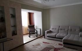 2-комнатная квартира, 51 м², 1/5 этаж, Восточная 14а за 7.5 млн 〒 в Рудном