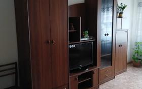 3-комнатная квартира, 68.5 м², 7/9 этаж, 9 микрорайон за 13 млн 〒 в Темиртау