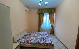 2-комнатная квартира, 50 м², 1/4 этаж помесячно, Жарбосынова 84/3 за 160 000 〒 в Атырау