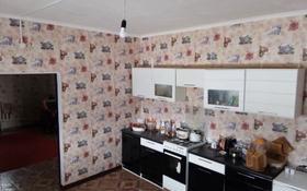 4-комнатный дом, 140 м², 8 сот., Абрикосовая 87 за 7 млн 〒 в Уральске