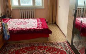 5-комнатный дом, 120 м², 8.6 сот., 10 микрорайон 13 за 16 млн 〒 в Капчагае