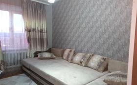 4-комнатная квартира, 100 м², 8/9 этаж, Шашубая 25 за 21 млн 〒 в Балхаше
