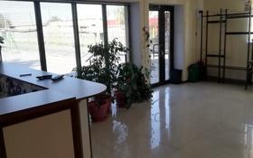Офис площадью 150 м², Азаттык 126а за 100 млн 〒 в Атырау