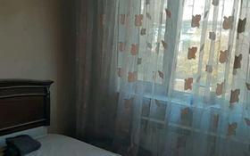 3-комнатная квартира, 70 м², 3/5 этаж, проспект Жибек жолы 50 за 19.5 млн 〒 в Шымкенте, Енбекшинский р-н