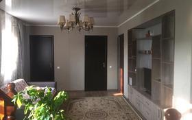 5-комнатный дом, 200 м², 5 сот., мкр Каменское плато за 50 млн 〒 в Алматы, Медеуский р-н