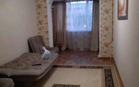 3-комнатная квартира, 70 м², 2/5 этаж посуточно, 27 мкрн 21 за 9 000 〒 в Актау