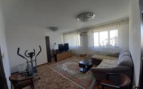 3-комнатная квартира, 101.8 м², 9/10 этаж, Толе Би (Комсомольская) — Утеген Батыра (Мате Залки) за 35.5 млн 〒 в Алматы, Ауэзовский р-н