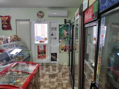 Магазин площадью 63 м², Абая 87 за 14.5 млн 〒 в Сатпаев