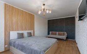 1-комнатная квартира, 40 м², 3/5 этаж посуточно, Алтынсарина 200 за 10 000 〒 в Петропавловске