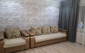 2-комнатная квартира, 55 м², 3/10 этаж посуточно, Валиханова 159 за 10 000 〒 в Семее