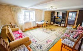 3-комнатный дом, 100 м², 12 сот., Толебаева 35 за 18 млн 〒 в Талдыкоргане