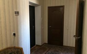 2-комнатная квартира, 76.2 м², 9/9 этаж, Тархана 9 — Бактыораза Бейсекбаева за 22 млн 〒 в Нур-Султане (Астана), Алматы р-н