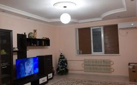 3-комнатная квартира, 83 м², 2/5 этаж, 22-й мкр 2 за 11.7 млн 〒 в Актау, 22-й мкр