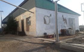 Промбаза , 85-я улица 1 за 150 000 〒 в Нур-Султане (Астана)