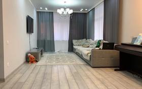 3-комнатная квартира, 105 м², 1/3 этаж, Переулок 5 1 за 52 млн 〒 в Алматы, Бостандыкский р-н