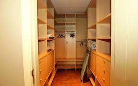 3-комнатная квартира, 130 м² помесячно, Снегина 32/1 за 500 000 〒 в Алматы, Медеуский р-н