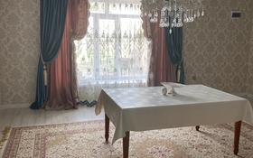 10-комнатный дом, 250 м², 10 сот., Южный за 28 млн 〒 в Экибастузе