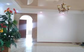 12-комнатный дом, 670 м², 10 сот., Ауэзова за 50 млн 〒 в Щучинске