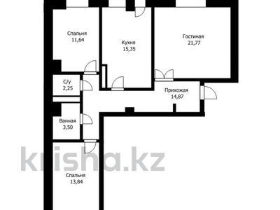 3-комнатная квартира, 84.21 м², 5/8 этаж, проспект Мангилик Ел за ~ 32.8 млн 〒 в Нур-Султане (Астана), Есильский р-н — фото 2