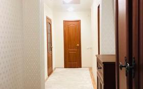 3-комнатная квартира, 60.7 м², 9/9 этаж, Чокина 31 за 20.5 млн 〒 в Павлодаре