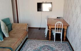 3-комнатная квартира, 67 м², 8/10 этаж, Косшыгугулы 19 за 23.5 млн 〒 в Нур-Султане (Астана), Сарыарка р-н