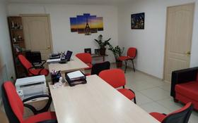 Офис площадью 40 м², Сейфуллина 20 — Сатпаева за 170 000 〒 в Атырау