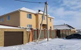 9-комнатный дом, 450 м², 10 сот., Валиханова — Республики за 69 млн 〒 в Косшы